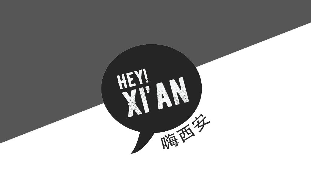 Default_hey_xian
