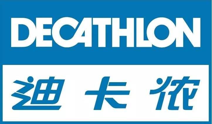 decathlon 4 4