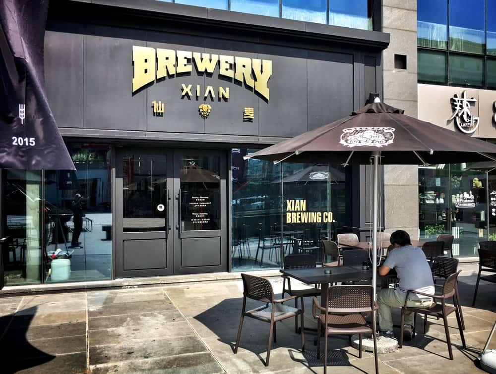 Xian Brewery - Qu Jiang | Hey Xi'an