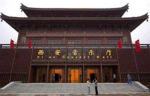 xian concert hall 1