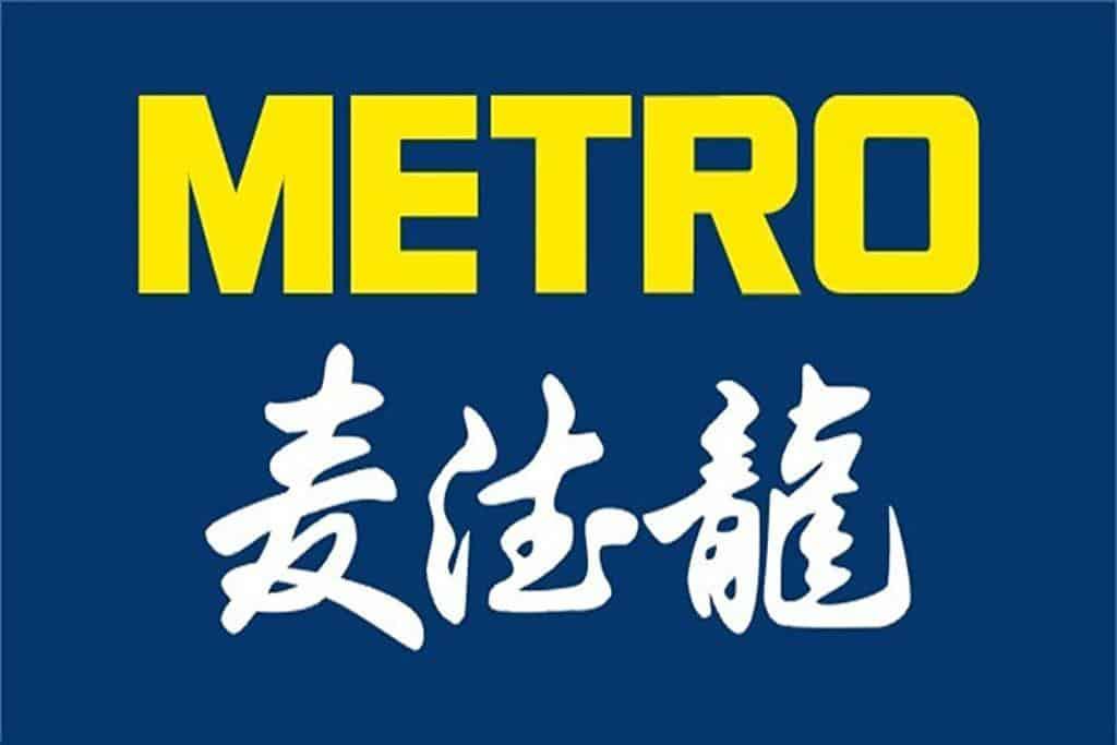 metro logo hey xian