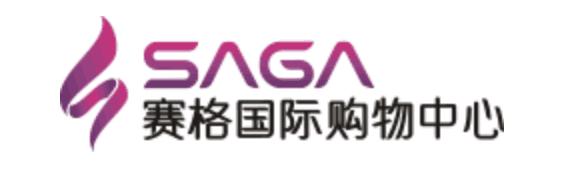 saga logo hey xian