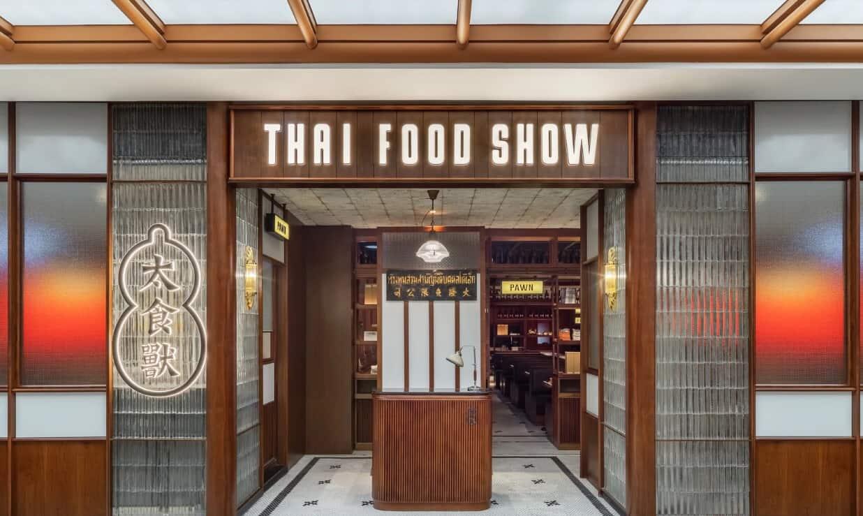 thaifoodshow saige hey xian 1