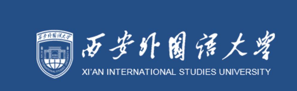 Xi'an International Studies University logo hey xian 1