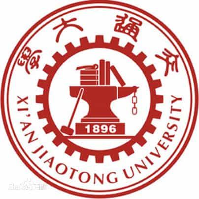 xian jiaotong university logo hey xian 1