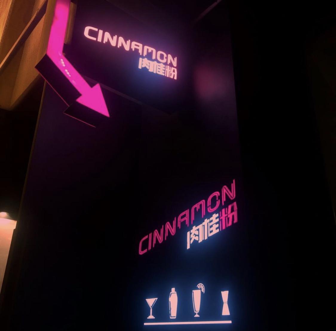 CINNAMON Hey Xian 4