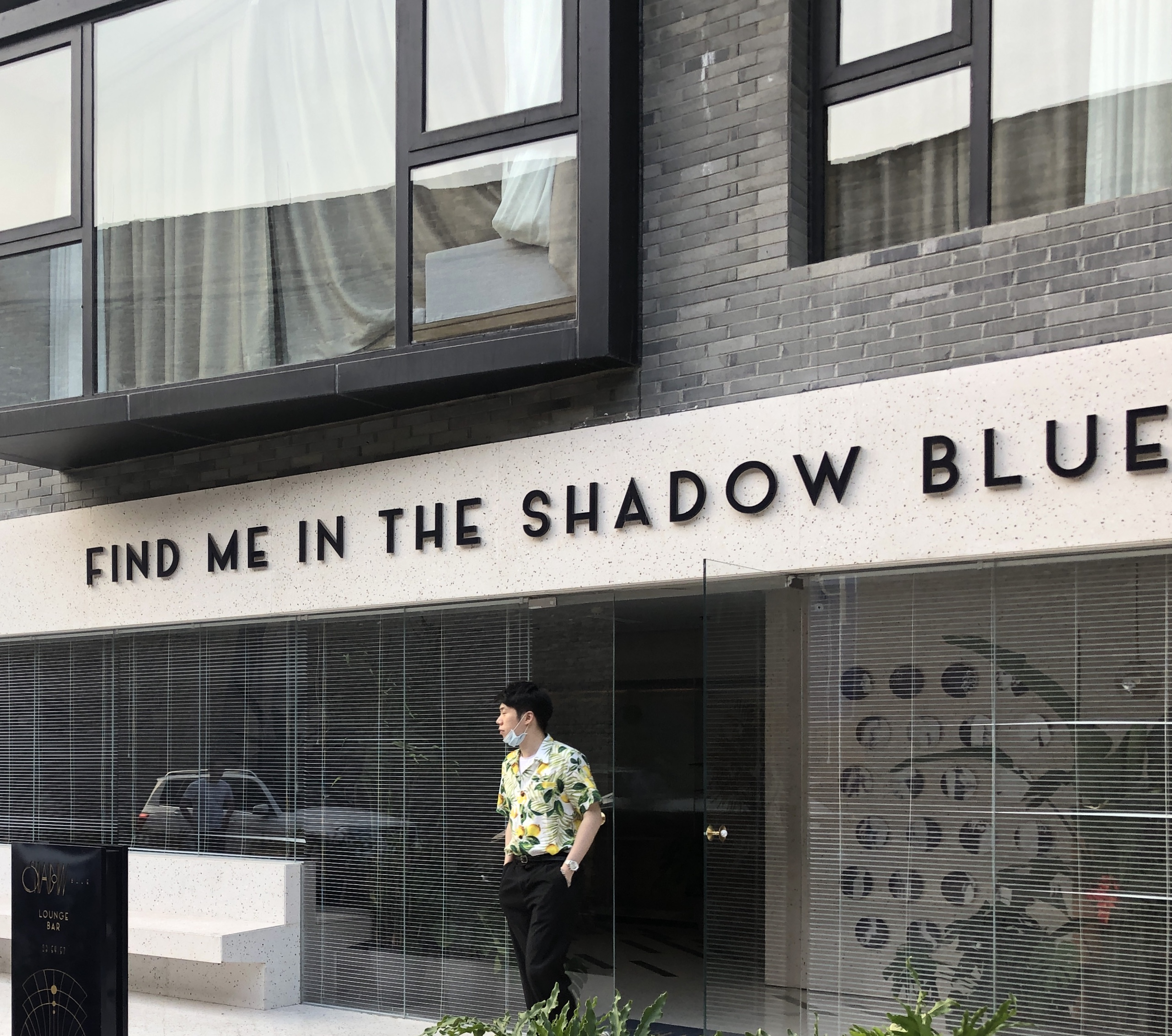 Shadow Blue Hey Xi an 3 1