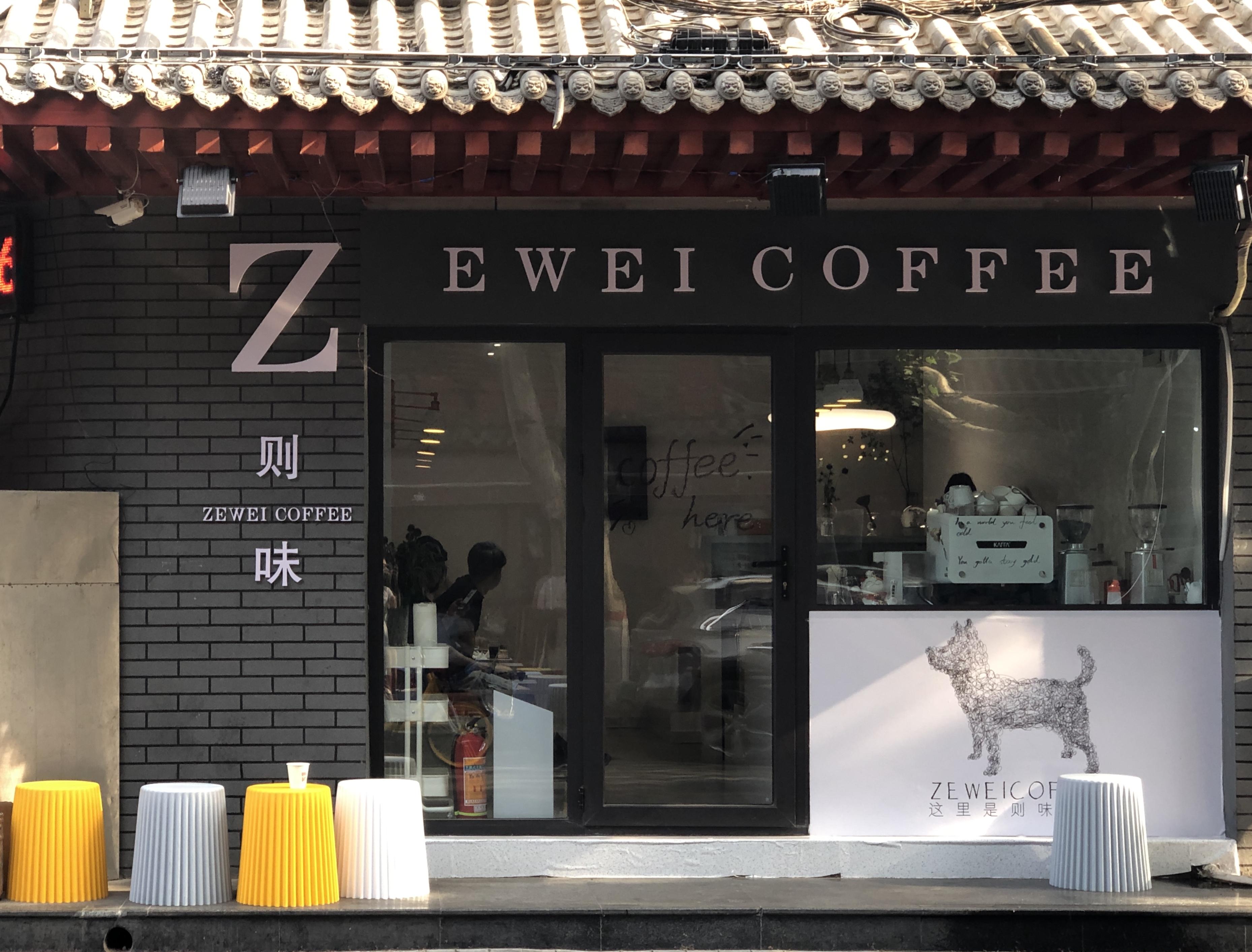Zewei Coffee Hey Xian 4 1