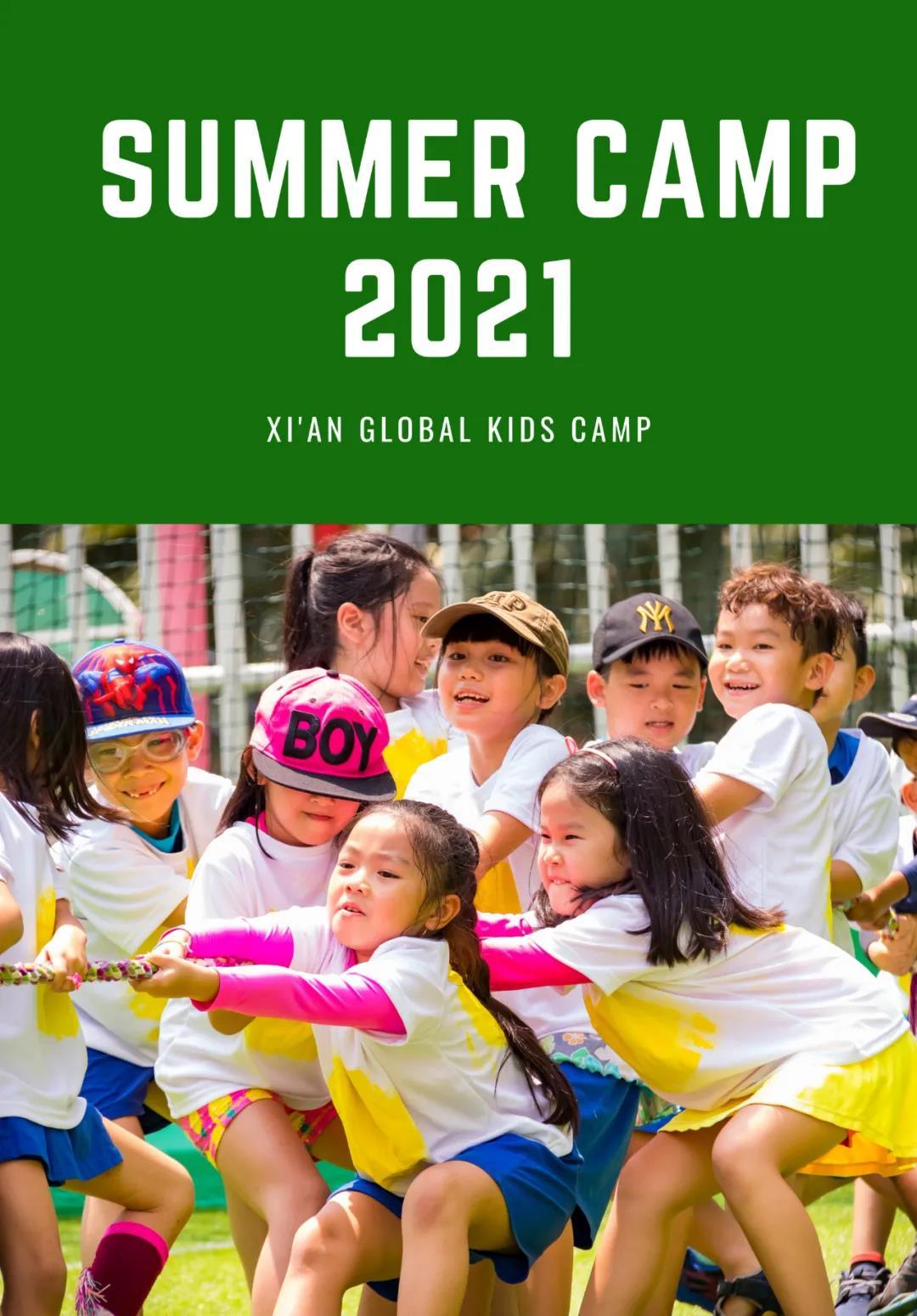 kids camp hey xian 1